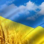 Поздравляем с Днём Независимости Украины!