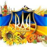 Happy Defender of Ukraine Day!