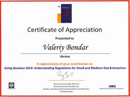 Почетный сертификат за вклад в создание Доклада «Ведение бизнеса 2014»