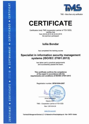 Сертификат специалиста по системам менеджмента информационной безопасности (ISO/IEC 27001:2013)