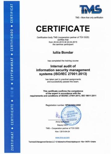 Сертификат внутреннего аудитора по системам менеджмента информационной безопасности (ISO/IEC 27001:2013)