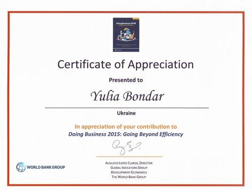 Почетный сертификат за вклад в создание Доклада «Ведение бизнеса 2015»