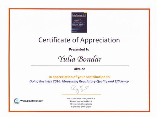 Почетный сертификат за вклад в создание Доклада «Ведение бизнеса 2016»