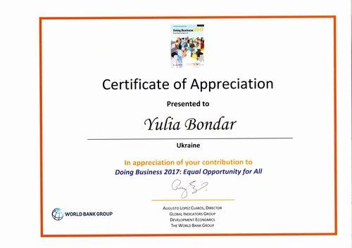 Почетный сертификат за вклад в создание Доклада «Ведение бизнеса 2017»