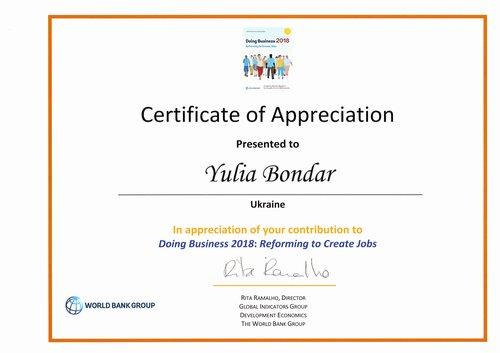 Почетный сертификат за вклад в создание Доклада «Ведение бизнеса 2018»