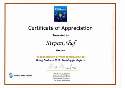 Почетный сертификат за вклад в создание Доклада «Ведение бизнеса 2019»